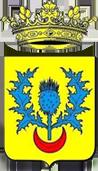 Mairie de Saint-Savin, Isère (38300)