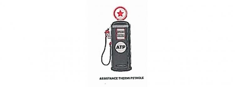 Assistance Thermi Pétrole